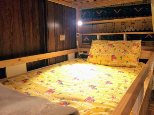 Guesthouse Morizou