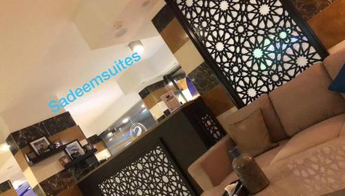 Sadeem Hotel Suites2 Main image 2