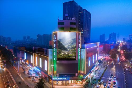 Jining Atour Hotel Taibai Road