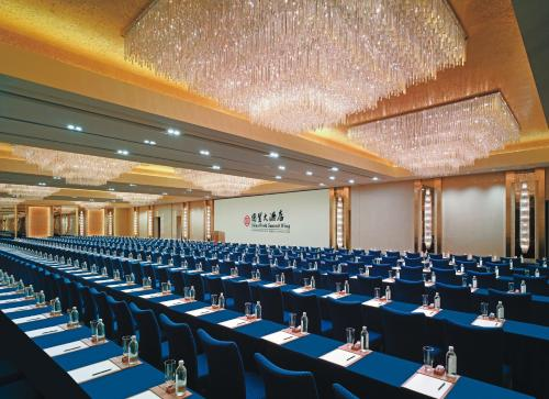 China World Summit Wing, No.1 Jianguomenwai Avenue, Beijing, 100004, China.