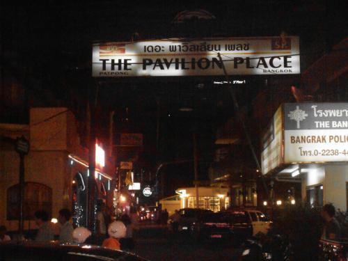 The Pavilion Place photo 20
