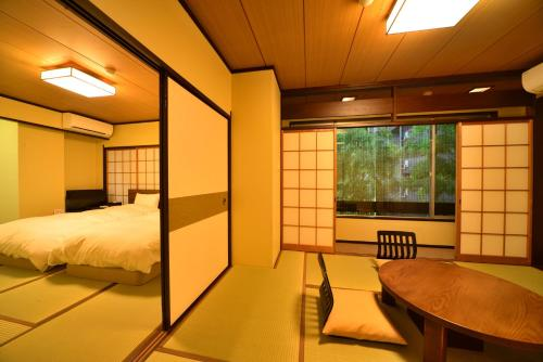 Twin Room with Tatami Area - No View - Room Only