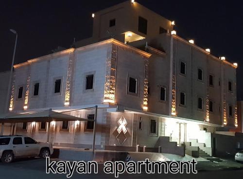 . Kayan Apartments