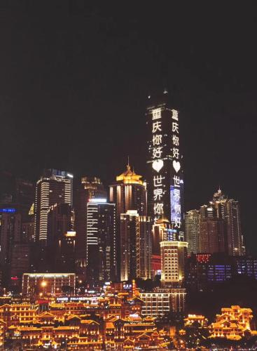 . Chongqing CCHome Hotel