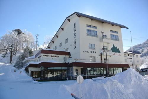 . Shiga Riverside Hotel