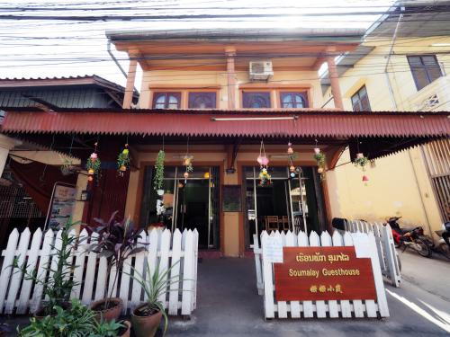 Soumalay Guesthouse