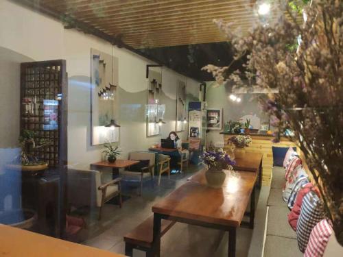 Suzhou Blue Gate Youth Hostel photo 22