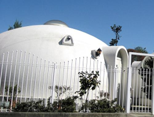 The Hirosawa City Dome House West Building / Vacation STAY 7780
