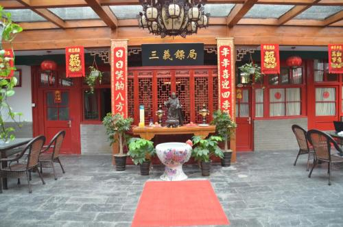 Qianmen Courtyard Hotel photo 2