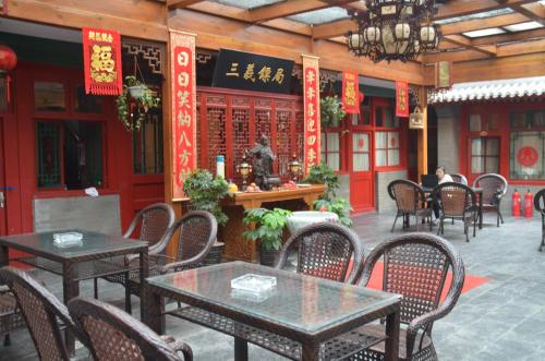 Qianmen Courtyard Hotel photo 3