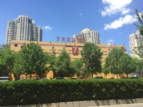 7Days Premium Beijing Wangjing impression