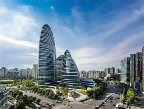 7Days Premium Beijing Wangjing photo 6
