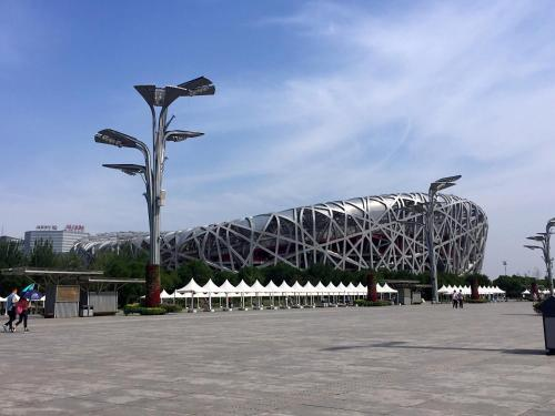 7Days Premium Beijing Wangjing photo 11