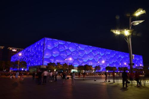 7Days Premium Beijing Wangjing photo 12