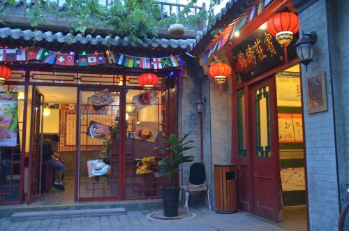 Qianmen Courtyard Hotel photo 6