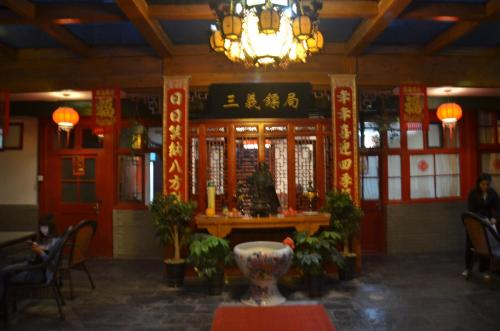 Qianmen Courtyard Hotel photo 7