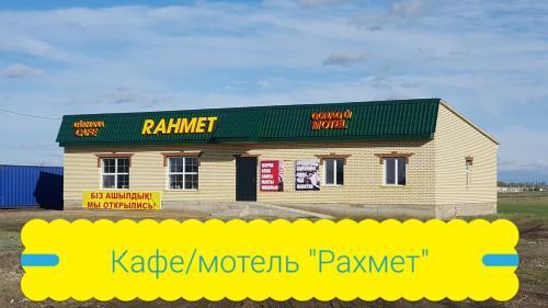 Motel Rahmet