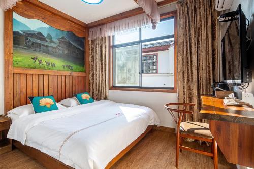 . Nan Feng Bei Xiang Inn