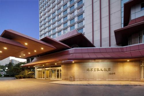 Radisson BLU Hotel Beijing photo 48