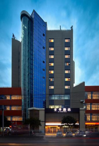 Quanji Hotel Hanzhong Center Aquare