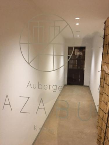 Auberge AZABU