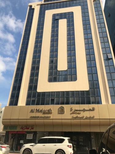 Al Majarah Residence (B&B)