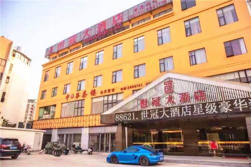 World Crown Hotel Liuzhou