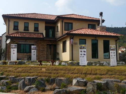 Andamiro Country house, Chungju