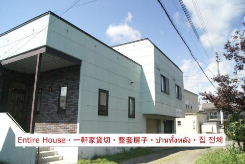 Guest House IZARI Guest House IZARI