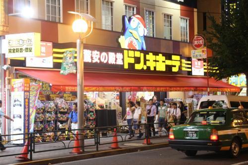 Shinjuku Welcome House inn