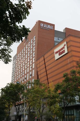 Yousu Hotel Ningbo Incity