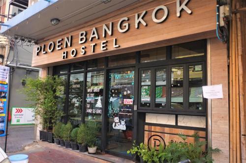 Ploen Bangkok Hostel Khaosan photo 44