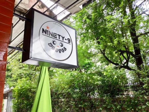 Ninety 9 Hostel photo 2