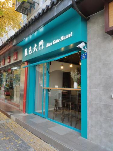 Suzhou Blue Gate Youth Hostel photo 47