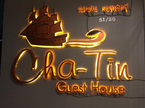 Chatin Guesthouse Chatin Guesthouse