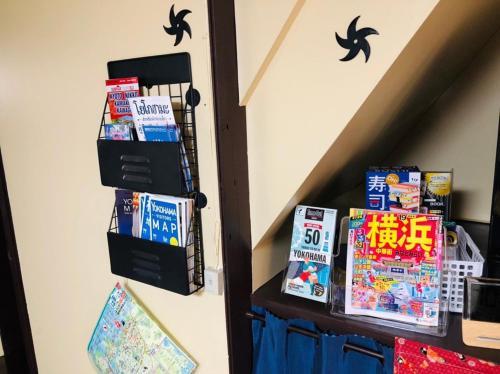 NinjaHouse Yokohama JA1 / Vacation STAY 2464
