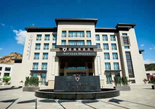Fengning Wavyeas Hotel, Chengde