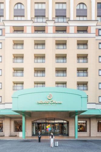 东京湾大仓酒店