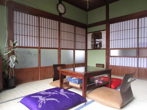 古民家貸切 in Yokohama, Guest House Sugita
