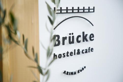 Brucke Arima KOBE