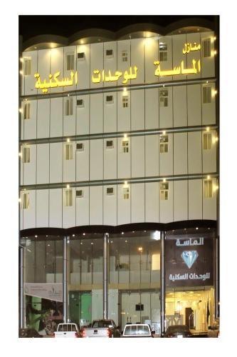 . Manazil Al Massah Furnished Apartments