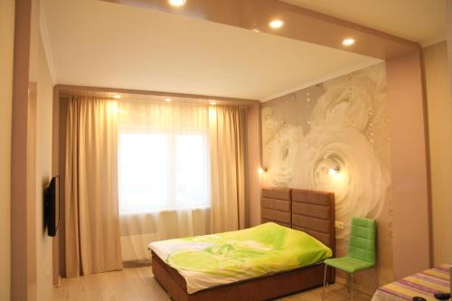 Apartment Green City