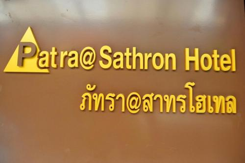 Patra @ Sathorn photo 26