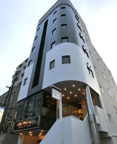 門司港酒店 Hotel Port Moji
