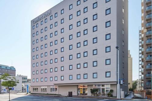Accommodation in Kōchi