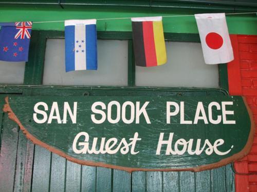 San Sook Place photo 2