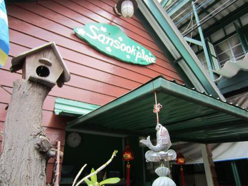 San Sook Place photo 4