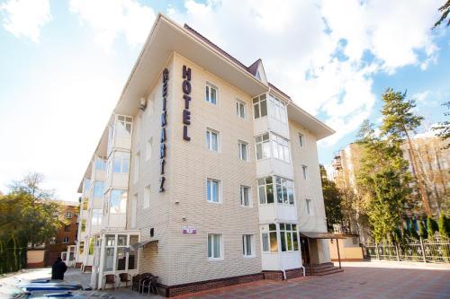 Reikartz Kropivnytskiy Hotel Pääkuva