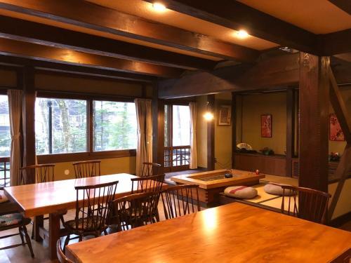 The Guest House Japan Hakuba