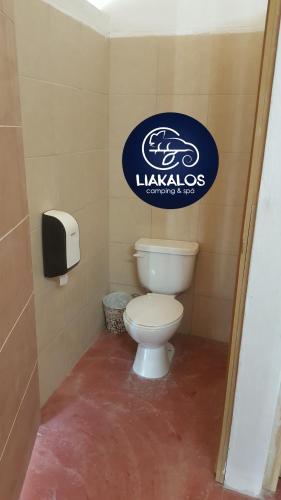 Hotel Liakalos room Valokuvat